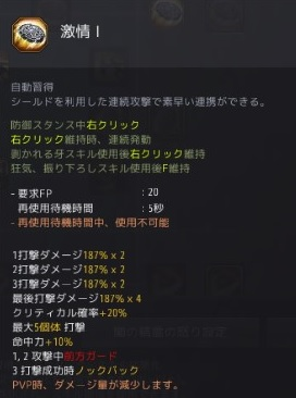 GD04.jpg