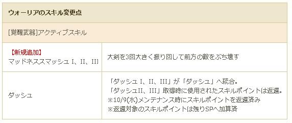 MS1090.jpg