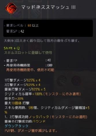 MS1091.jpg