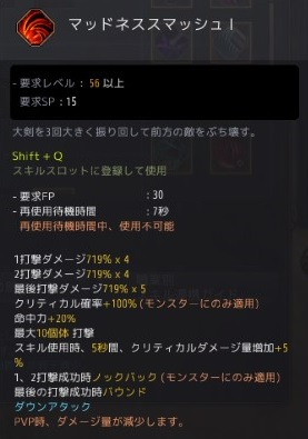 MS1095.jpg