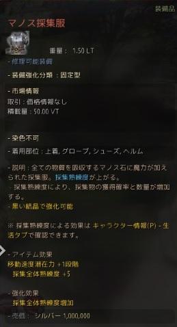 mns01.jpg