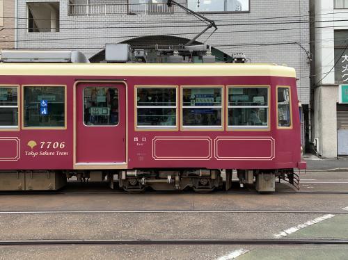 77D99E75-CE53-44FD-965F-A7D39947F835.jpeg