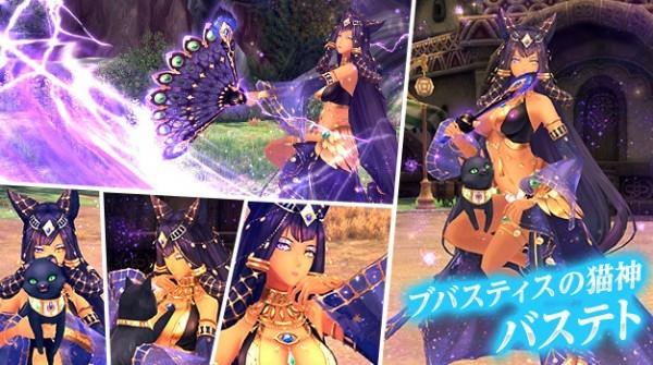基本無料のアニメチックファンタジーオンラインゲーム『幻想神域』 魅惑の新幻神「プバスティスの猫神・バステト」が登場