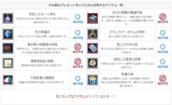 aki0129_3.jpg