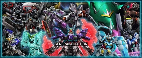基本プレイ無料の戦略シミュレーションゲーム、ガンダムジオラマフロント、モビルスーツ選抜総選挙を実施したよ