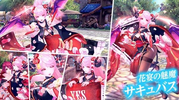 基本プレイ無料のアニメチックファンタジーオンラインゲーム、幻想神域、新年幻神「花宴の魅魔・サキュバス」が登場したよ