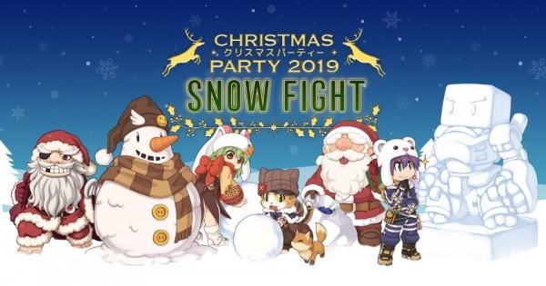体験無料の王道ファンタジーRPG、ラグナロクオンライン、雪合戦に協力して「〔衣装〕スノーフォール」をゲットしよう
