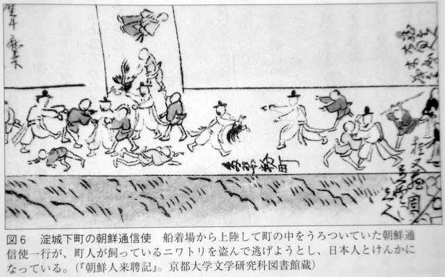 20191008 鶏を盗んで町人と喧嘩する朝鮮使節