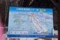 白樺高原スキー図0125