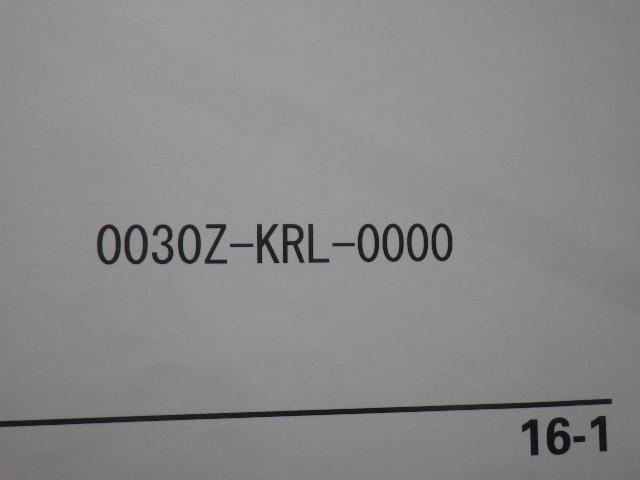 17089961.jpg