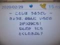 IMG_3816[1]