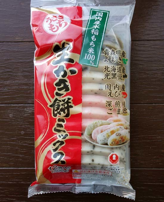 kakimochi1.jpg