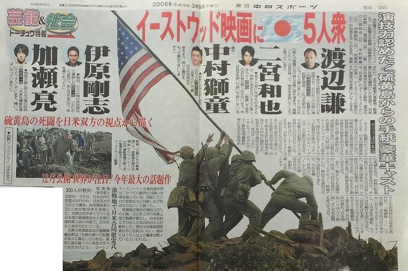 200639.jpg