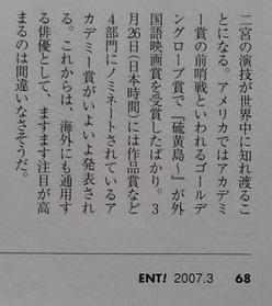 20073nb.jpg
