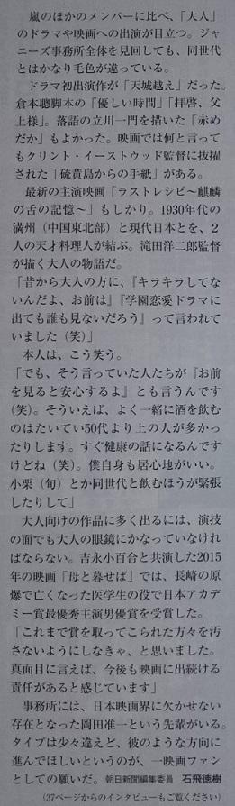 2017ae3.jpg