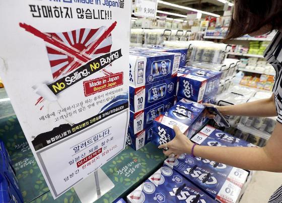日本製品不買運動 韓国
