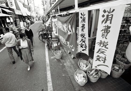朝日新聞 消費税 税 軽減税率