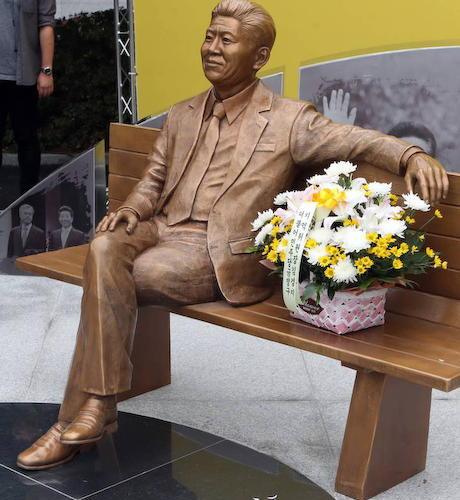 ノムたん ノムヒョン 盧武鉉 銅像