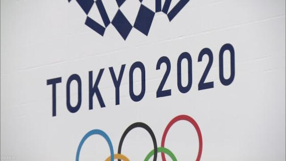 東京五輪 マラソン 競歩 IOC