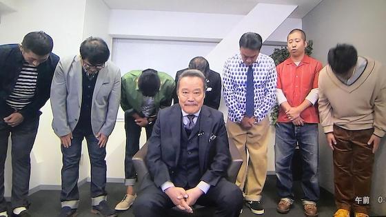 西田敏行 探偵ナイトスクープ 局長
