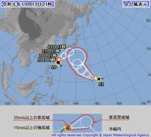 台風 台風20号 台風21号 W台風