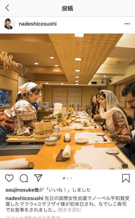 寿司 なでしこ寿司 女性 袖 襷 伝統 効率 化粧 職 フェミ