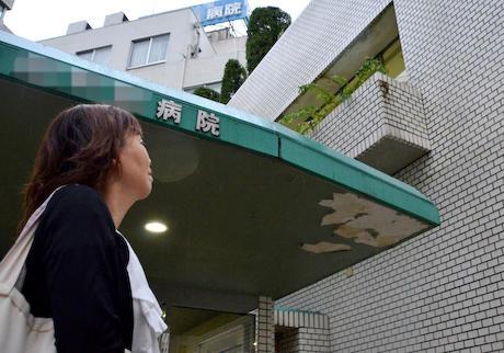 ノーヘル 逃走 ミニバイク 扇動報道