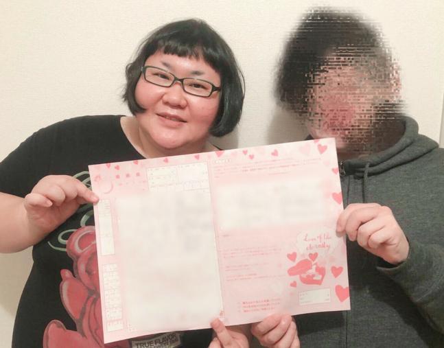 安藤なつ メイプル超合金 結婚 介護職