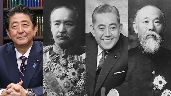 安倍内閣 メディア フェイクニュース マスゴミ 朝日新聞 共同通信 偏向報道