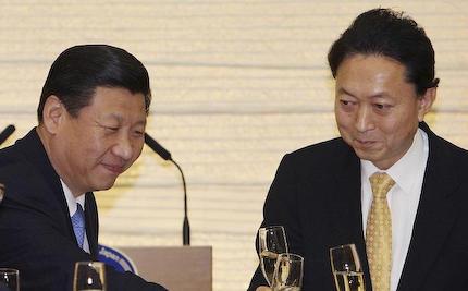 鳩山由紀夫 中国 香港 国賊 民主党