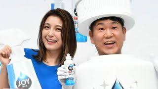 木下優樹菜 FUJIWARA タピオカ 事務所総出 謹慎 ファンネル