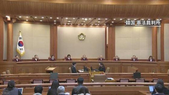 慰安婦 日韓合意 最終的且つ不可逆的な解決 韓国 憲法裁判所 統治行為論