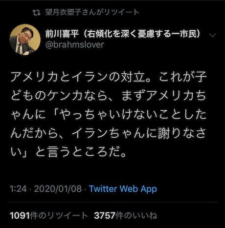 前川喜平 貧困調査 文部科学省 次官 天下り斡旋