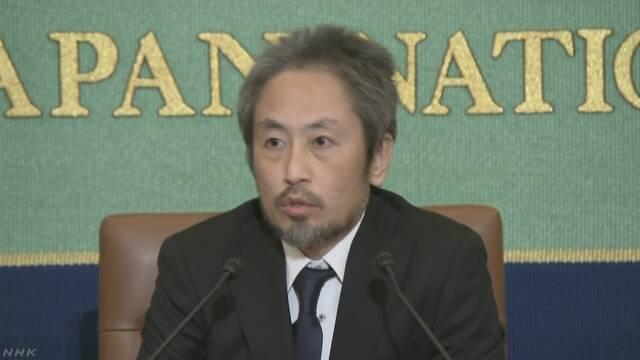 安田純平 ウマル 外務省 パスポート シリア 韓国 プロ人質