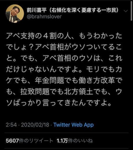 前川喜平 文部科学省 事務次官 貧困調査