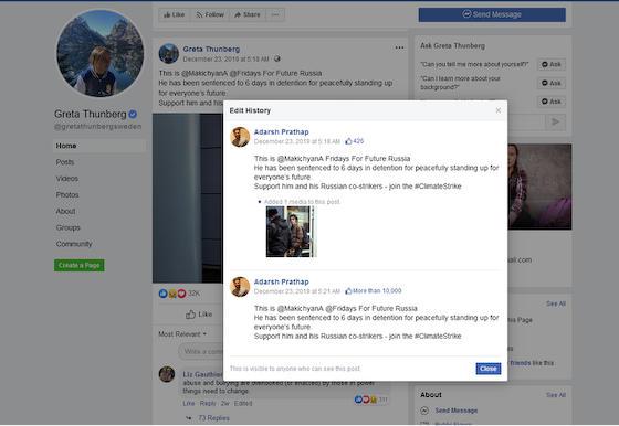 facebook グレタ・トゥーンベリ 中の人 インド人