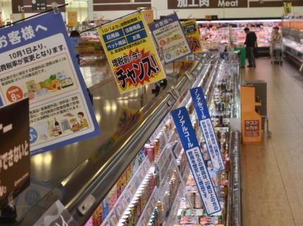 消費税2%アップで駆け込み爆買い、なぜか食品まで買い占められて9月の売り上げが倍増してしまう … お茶のペットボトルを箱買いしていた客、水や食料品は8%のままですよと言われて「知らなかった。恥ずかしい」