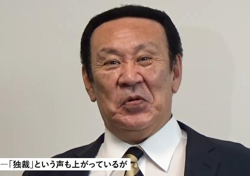 体制の在り方を巡って選手と対立が鮮明化している全日本テコンドー協会、金原会長「893なイメージ付けをされて気分良くない」 男子80キロ級・江畑秀範(27)「会長の報復が怖い。夜道を歩けない」
