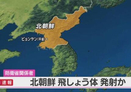 北朝鮮、日本海に向けミサイル発射 … 一発は7時17分頃日本海のEEZ内に、もう一発は時27分に島根県島後沖のEEZ内に着弾