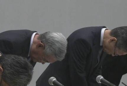 関西電力経営幹部らが福井県高浜町の森山助役から3億円超の金品を受領していた問題について再度会見 … 「お菓子なのかと思ったら下に金貨が入っていて驚いた」 関電岩根社長・八木会長の役職辞任は否定