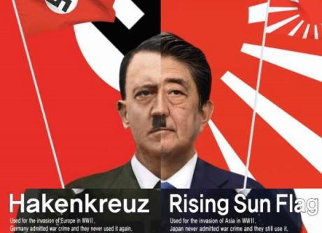 韓国・VANK、コラ画像でヒトラー=アベを世界に認知させる「反旭日旗キャンペーン」着手 … 「旭日旗はナチ旗(ハーケンクロイツ)同様、他国を侵略するために使われた戦犯旗」