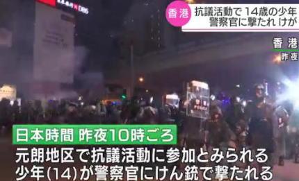 香港の林鄭月娥行政長官、デモ参加者のマスク着用を禁止する「覆面禁止法」を緊急立法で制定→ 香港各地の抗議デモの一部が過激化、警官が実弾を発砲し14歳の少年が太ももを撃たれる