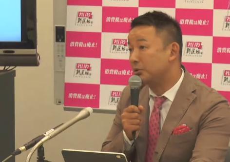 反原発に積極的なれいわ新選組・山本太郎氏、記者会見にて、「関電への追及は?」と問われ「関電の問題を追求しないわけではないけど、争点化すべきは消費税」(動画) … 何故か関電の問題に及び腰
