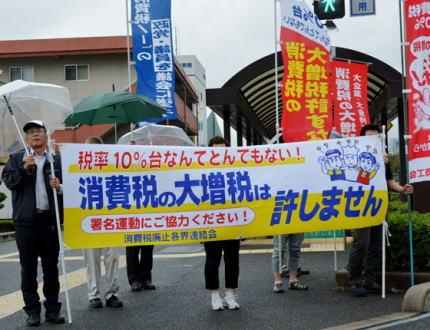 朝日新聞 「日本は税負担に比べて『痛税感』が強い。欧州諸国は抵抗感が薄く、日本の国民所得に占める租税負担率はOECD34カ国中5番目に低いのに、なぜ日本は消費税に痛税感があるのか」