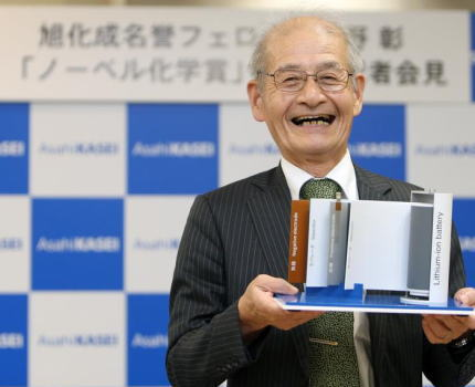 吉野彰さんのノーベル化学賞受賞のニュース、韓国でも大々的に報じられる … 韓国人「リチウムイオンバッテリーの不買運動はしないの?」「どうして羨ましがるの?韓国にもノーベル賞があるじゃない」