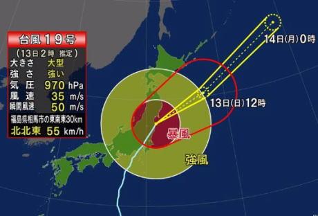 東京都に出されていた台風19号に伴う大雨の特別警報、解除される … 引き続き土砂災害や川の氾濫、浸水に最大級の警戒をするよう呼びかけ