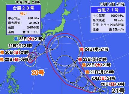 日本のはるか南のトラック諸島の海上で台風21号が発生、沖縄南部にある台風20号と併せて本州付近に接近するおそれ、今後の進路に注意
