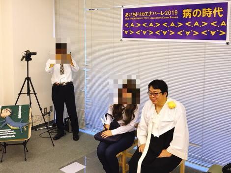 「あいちトリカエナハーレ『表現の自由展』」について、愛知県の大村知事「明確なヘイトに当たり、当日に催しを中止させなかったのは不適切だったし、展示内容が分かった時点で中止させるべきだった。法的措置も視野に対応を考える」