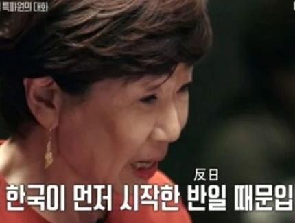 """韓国メディア「韓国の事をよく知る日本人記者が、文大統領の事を『ムン氏』と呼んだ。とても無礼だ。ならば""""日王""""の事を名前で呼び捨てにしてもいいのか」"""