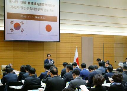 日韓議員連盟の姜昌一会長、東京五輪を成功に導くための日韓共同特別委員会の発足を示唆 … 「東京五輪の成功のために旭日旗や独島などの問題を日本側に提起できると思う」